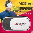 3D成人虛擬現實頭戴式遊戲VR頭盔資源 FA00150『時尚玩家』
