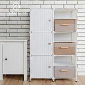 【藤立方】組合3層6格收納置物架(3門板+3置物盒+調整腳墊)-白色-DIY