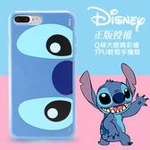 迪士尼大眼睛系列正版授權 IPHONE7、6系列實色TPU手機軟殼(五款)【D31-2】