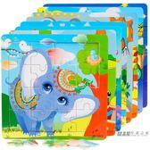 拼圖 兒童2-3-6男女孩平圖拼圖木質益智玩具9/16/20片寶寶早教幼兒園  一件免運