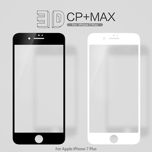 摩比小兔~ NILLKIN Apple iPhone 7 Plus 3D CP+ MAX 滿版玻璃貼 防爆 鋼化 滿版