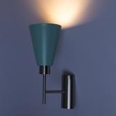 (組)特力屋萊特霧銀壁燈湖水綠金屬燈罩