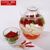 泡菜壇子加厚玻璃密封透明腌制