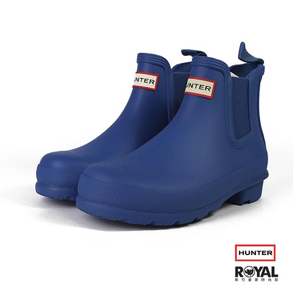 Hunter Boots  藍色 霧面 雨靴 女款 NO.I7149【新竹皇家 HWS04300U7】