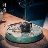 茶盤陶瓷儲水干泡茶臺功夫茶具托盤茶道茶海【匯美優品】