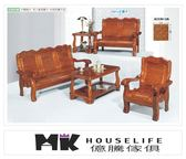 【MK億騰傢俱】AS016-01 110型柚木色組椅(整組)