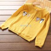 兒童針織外套 女童針織開衫毛衣1-3歲新款春秋季薄款洋氣兒童寶寶百搭外套外搭 珍妮寶貝