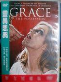 影音專賣店-E12-008-正版DVD*電影【靈異恩典】-愛莉西亞費斯特*喬大衛摩爾*影印封面