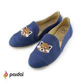 Paidal 森林動物系列樂福鞋-小浣熊
