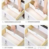 可調節抽屜分隔板自由組合分類隔斷整理內衣收納格伸縮式隔層擋板多色小屋
