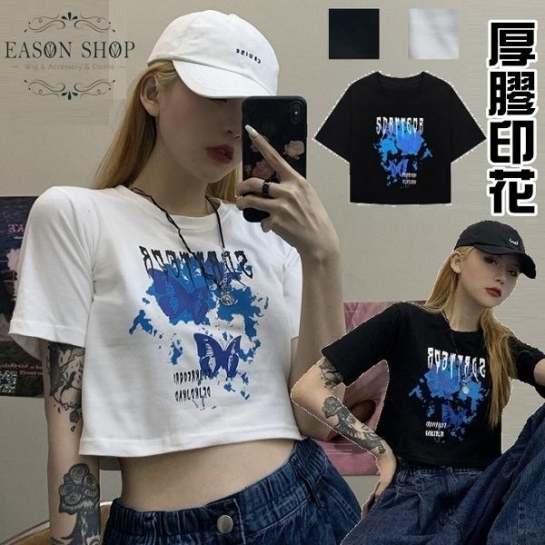 EASON SHOP(GQ1048)韓版復古蝴蝶塗鴉字母印花短版露肚臍合身貼肩圓領短袖素色棉T恤女上衣服顯瘦內搭