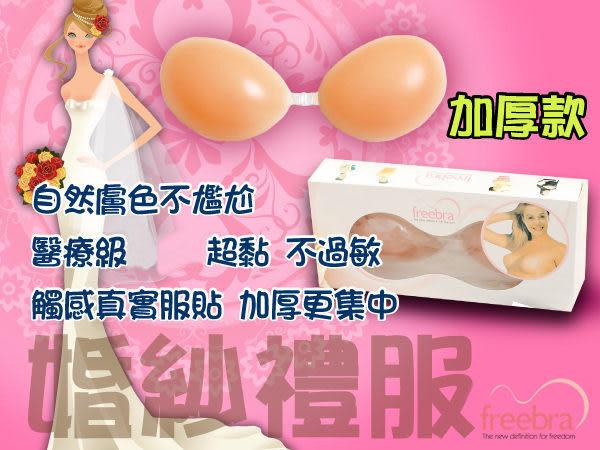 胸墊 超越隱形胸罩比基尼爆乳必備加厚款 厚1.2cm 天使甜心Angel Honey