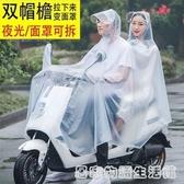 摩托車雙人雨衣成人透明電動車單人雨衣男女電瓶母子騎車兩人雨披 雙十二全館免運