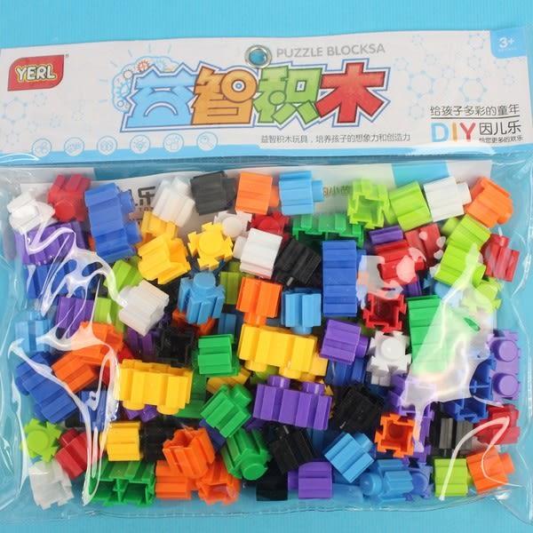 YERL 百變顆粒積木 補充包 NO.331-1/一包117個入{促120} 益智拼裝積木~生331-1