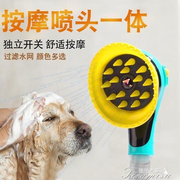 狗狗洗澡噴灑器-寵物花灑狗狗洗澡按摩一體家用寵物店淋浴噴頭 快速出貨