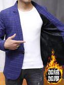 休閒西裝外套男格子小西服男士韓版新款潮流修身加絨加厚單件