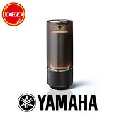 YAMAHA LSX-70 Relit 家居音響皮質握柄 智慧定時 App遙控 燈光調節 可充電式電池 公司貨