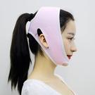 線雕術后恢復繃帶頭套瘦臉面罩面部提升小v臉神器塑形美容彈力帶 免運