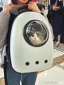 貓包寵物背包寵物包外出便攜雙肩背包寵物太空包貓咪背包狗狗背包 印象家品旗艦店