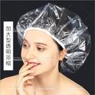 日本加大型PE透明護髮浴帽-單入(冷燙專用)[58469]