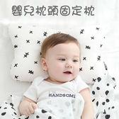 嬰兒枕頭定型枕透氣全棉枕頭 AIB小舖