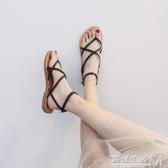 夏季新款百搭仙女風配裙子夾腳趾波西米亞羅馬涼鞋女平底鞋 遇见生活