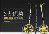 大焊手推滾輪式測距輪儀輪滾尺高精度數顯機械電子尺輪式測量儀器DF 維多原創 免運