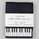 日本製~琴鍵 樂譜 高爾夫 超細纖維 半毛巾 3C鏡面 擦拭布 手帕(共3款)現貨 #3C鏡面#擦拭