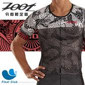 【ZOOT】TOKYO 令和限定版有袖全開三鐵上衣 男