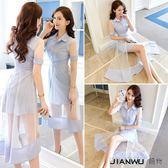 女中長款學院網紗藍白條紋襯衫裙子