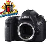 【24期0利率】送64G+副電+保護貼 Canon EOS 6D 單機身 彩虹公司貨 body 全片幅
