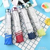 三折折疊晴雨傘兩用女士遮陽傘韓國太陽傘防紫外線雨傘 完美情人精品館