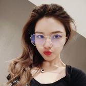 眼鏡女韓版潮平面鏡眼鏡女平光鏡防藍光防輻射眼鏡手機眼睛男  LM々樂買精品