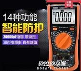 萬用錶勝利儀器高精度數字萬用錶VC890C 全自動萬能錶數顯多用錶電錶 朵拉朵