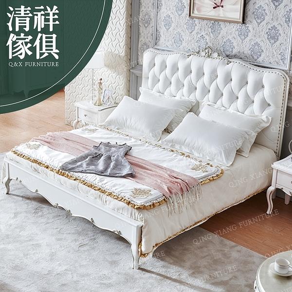 【新竹清祥家具】EBB-06BB03-小英式新古典珍珠白六呎床架