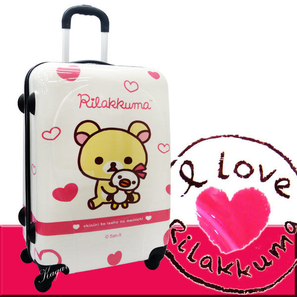 行李箱 28吋 拉拉熊 Rilakkuma 旅行箱 夢幻樂園 HF9035