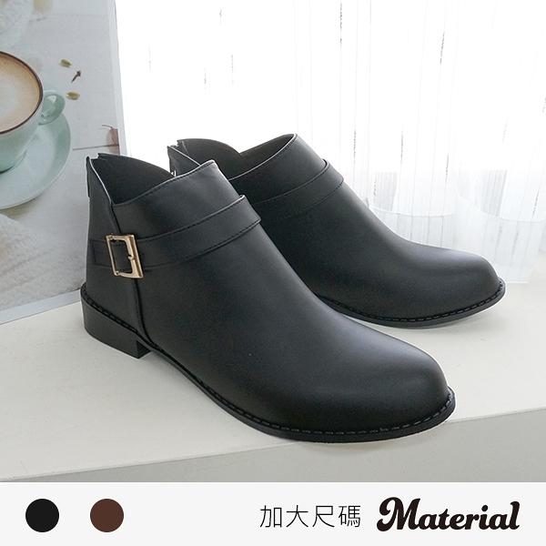短靴 加大側扣帶短靴 MA女鞋 TG58034