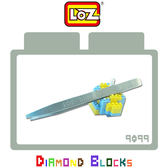LOZ 積木玩具 工具組 夾子