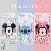 正版授權 Apple iPhone7 / 7 Plus 迪士尼 手機殼 字母背景 透明殼 軟殼 保護殼 米奇 米妮 史迪奇 保護套