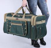 手提包可折疊旅行袋旅行包超大容量男女大號手提26寸旅游箱包行李包 愛麗絲精品igo
