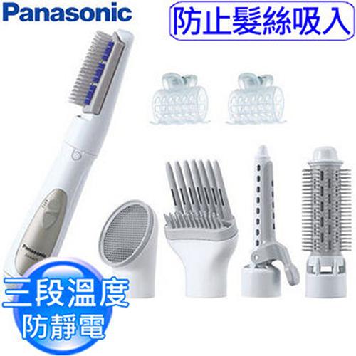 『Panasonic國際牌』件式 超靜音 整髮器 EH-KA71 **免運費**
