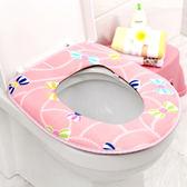 馬桶墊座坐墊馬桶貼坐便器套防水圈加厚毛絨通用黏貼式廁所衛生間 免運快速出貨