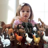 動物模型 仿真動物模型 兒童小動物園玩具農場家禽畜老虎牛馬兔雞鴨鵝模型T