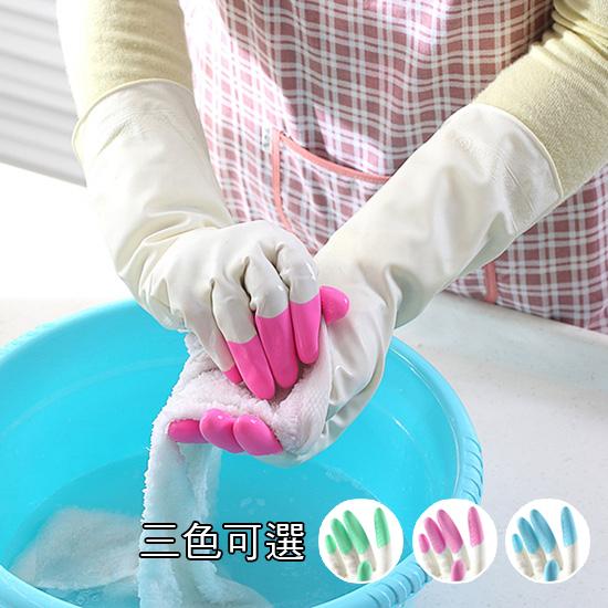 家務手套 橡膠 清潔 手套 廚房 護手 PVC 隔熱 洗碗 撞色洗碗手套(M號)【Y065】生活家精品