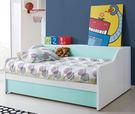 床架 床檯 單人床 天天晴朗3.5尺單人床+側櫃(下座)+單人子床 (18CS3/57-1+57-2+58-3) H&D東稻家居