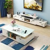 電視櫃 茶幾組合桌現代簡約客廳家用簡易小戶型經濟型電視機柜地柜TW【快速出貨八折搶購】