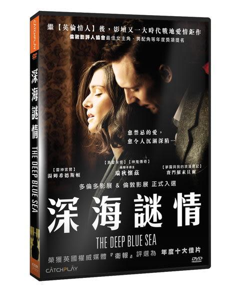 深海謎情 DVD   (音樂影片購)