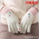 防寒保暖手套女士冬天加絨加厚可觸屏學生可愛棉冬季騎行 【快速出貨】
