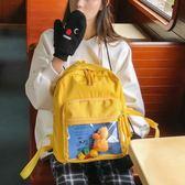 古著感少女書包閨蜜搞怪後背包防水高中大學生背包韓版潮酷包