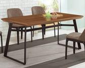 【新北大】✪ B426-2 洛爾納5.3尺餐桌(不含餐椅)-18購